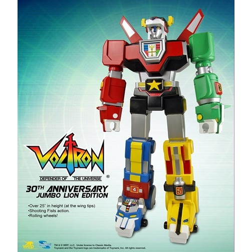 Image of 30th Anniversary Jumbo Lion Voltron - Ltd 2014