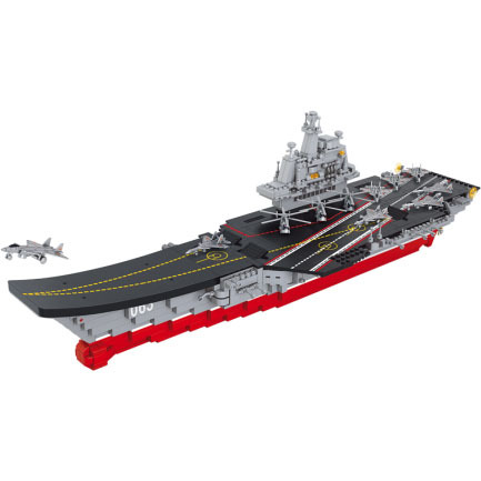 Image of Aircraft Carrier