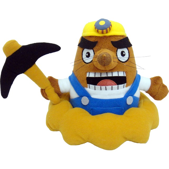Animal Crossing: Mr. Resetti 7 Inch Plush