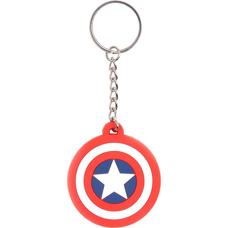 Productafbeelding voor 'Marvel - Captain America Shield Logo Keychain'