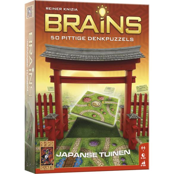 Image of Brains