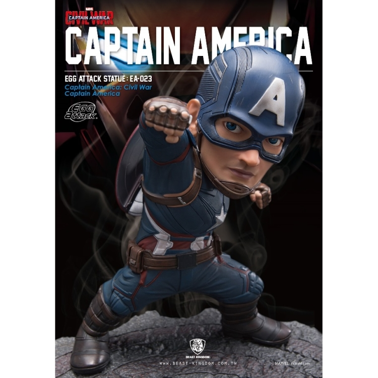 Image of Marvel Egg Attack: Civil War - Captain America Statue