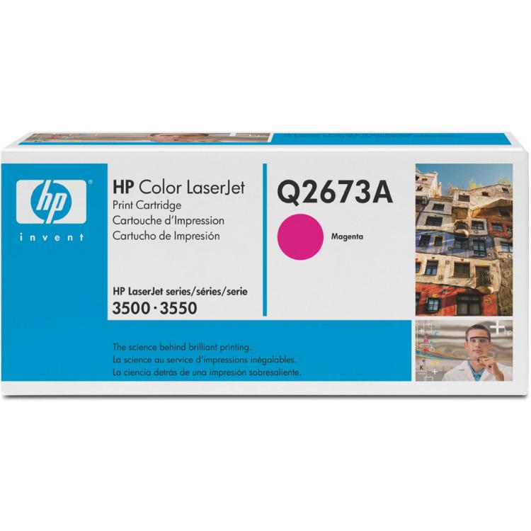 HP Toner »HP Q2673A«
