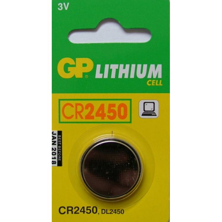 GP CR2450 1