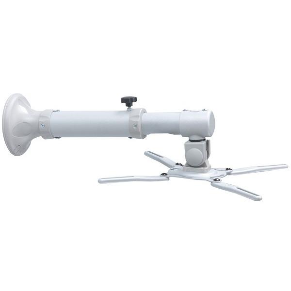 Newstar BEAMER-W050SILVER projector beugel