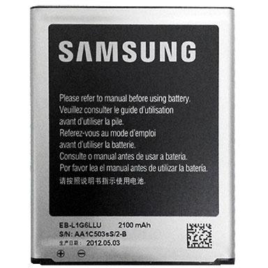 Samsung Standart Accu 2100 mAh Li-Ion - voor Samsung S3 i9300