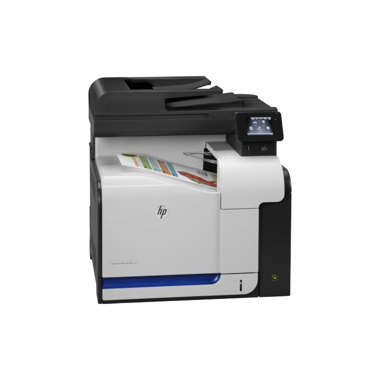 HP LaserJet M570dn Multifunctional