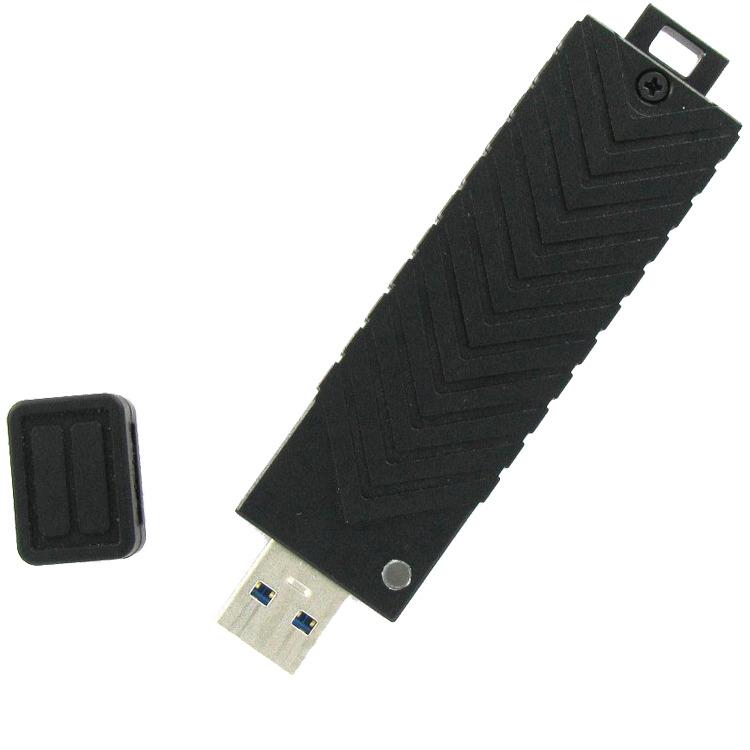 USB  120GB 440/455 Ventura Ultra  U3 MSK