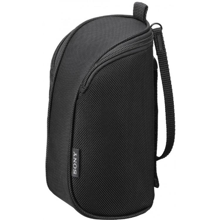 Sony LCS-BBJB - tas voor Handycam