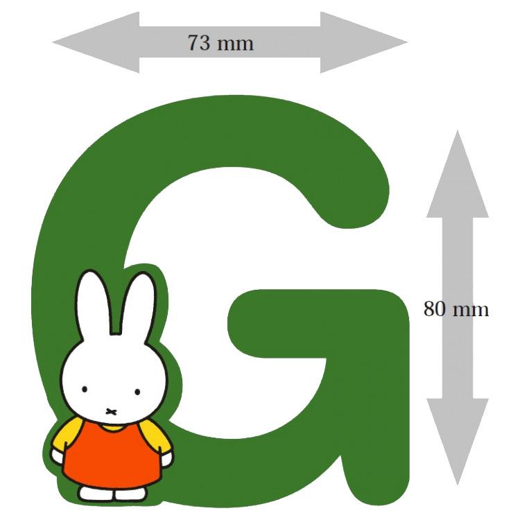 Nijntje Letter: G
