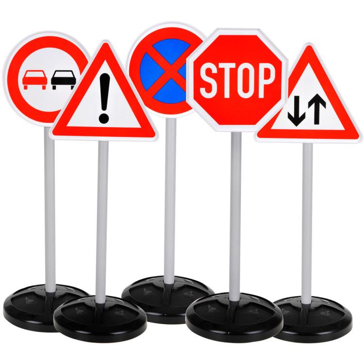 Image of BIG Traffic Signs