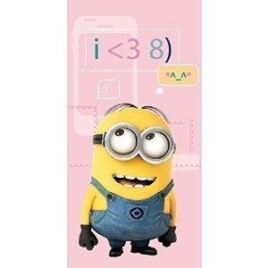 Image of Badlaken Minions Phone: 70x140 Cm