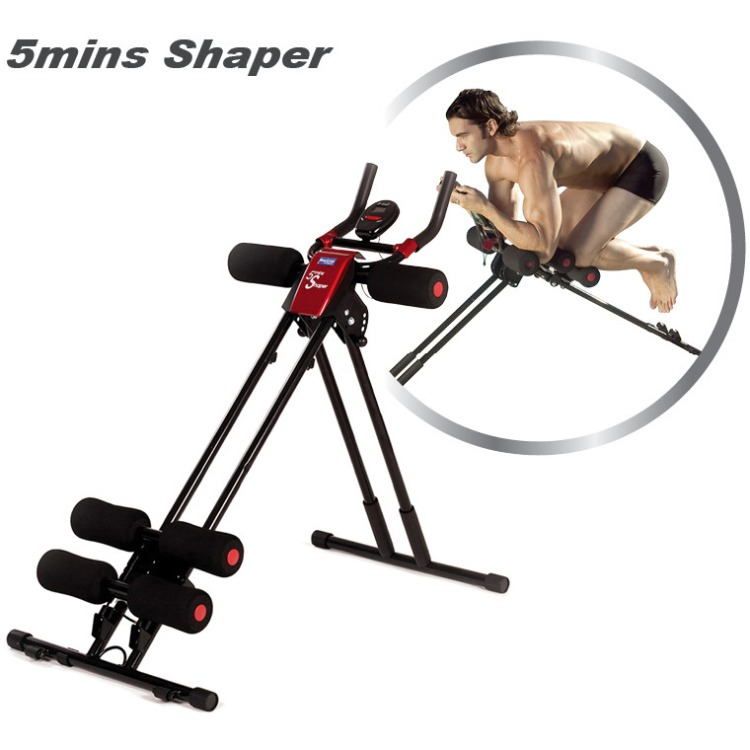 Image of 5 Minute Shaper
