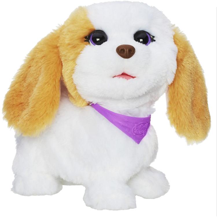 Bouncy mini FurReal: hond -
