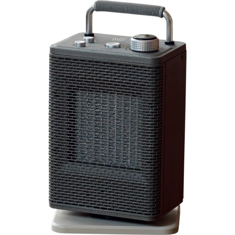 Ventilatorkachel HT5512