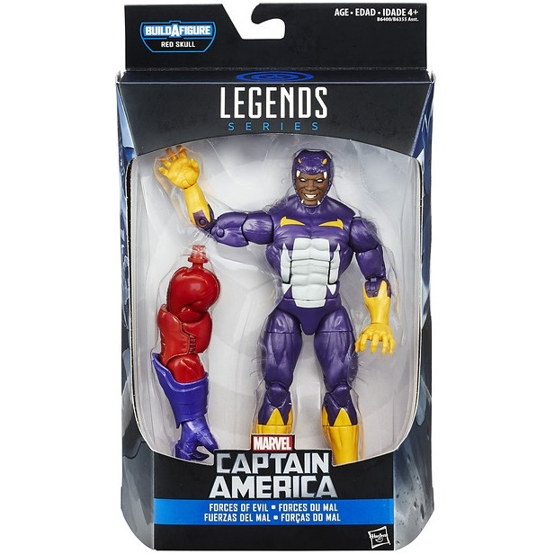 Image of Action figure Captain America 15 cm: Forces