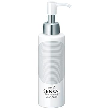 Kane silky pur step 2 milky soap