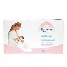 First Touch Nursing Pads 30st