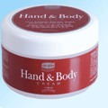 Lucovitaal Hand And Body Creme (200ml)